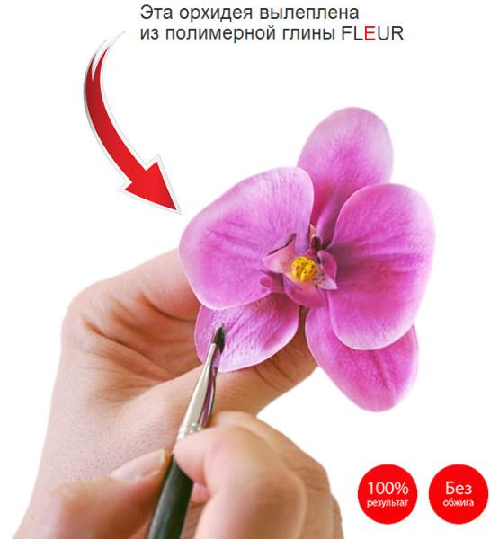 Орхидея из глины