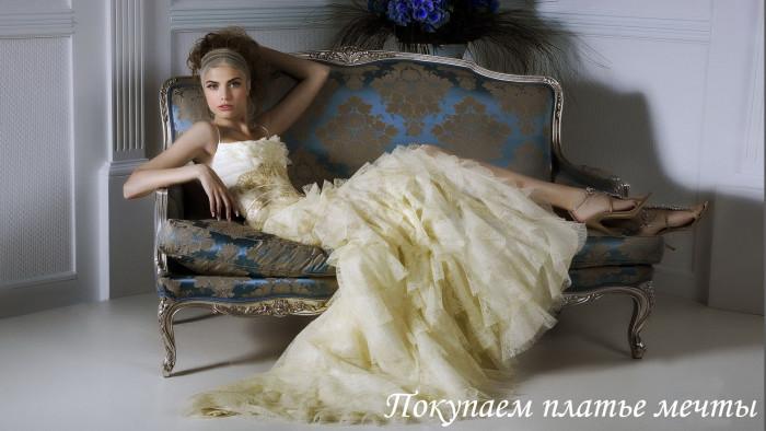 платье алисы в стране чудес выкройки