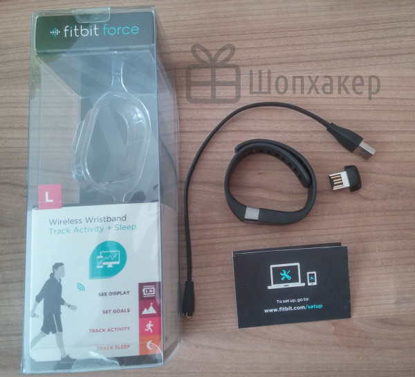 fitbitcomplect