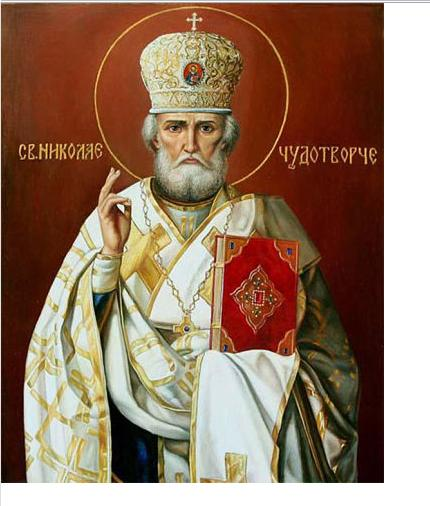 Алмазная мозаика «Николай Чудотворец»