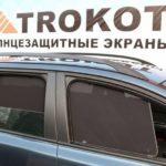 Обзор автомобильных автошторок Трокот: полная защита от солнца!