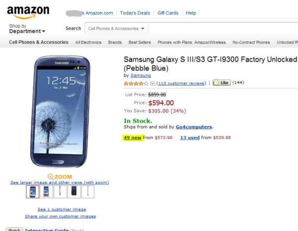 прямая доставка с Amazon
