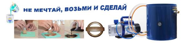товары и инструменты для лепки