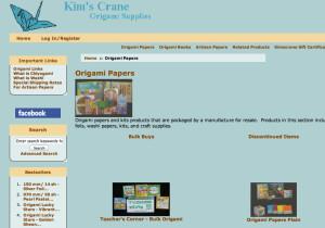 Kim`s Crane
