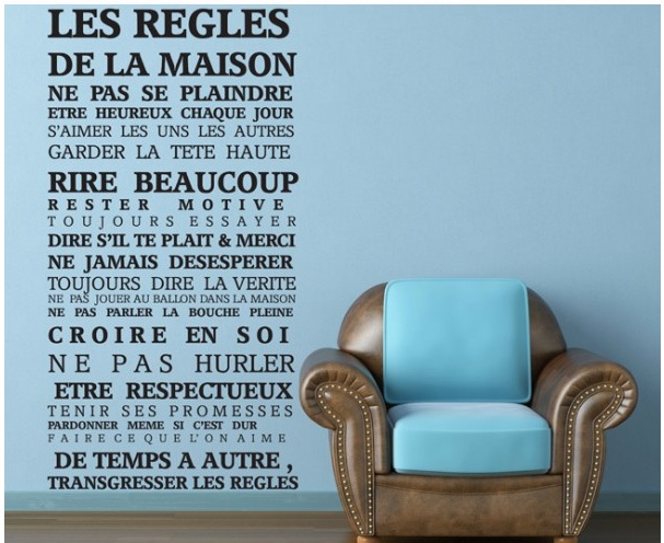 Любителям французского языка