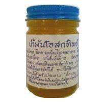 Желтый тайский бальзам