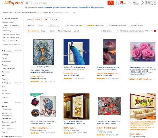 03cd8ed391c495 Наборы алмазной вышивки на алиэкспресс: каталог интернет - магазинов ...