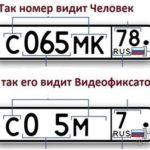 Нанопленка на автомобильные номера против камер — обзор!