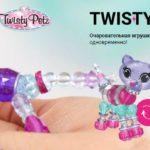 Twisty-Petz — развивающая игрушка браслет: интересно играть и полезно изучать животных