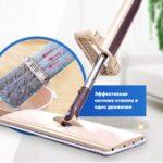 Швабра Cleaner 360 с инновационной системой отжима: подробный обзор товара!