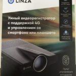Умный Видеорегистратор Linza: обзор и тест