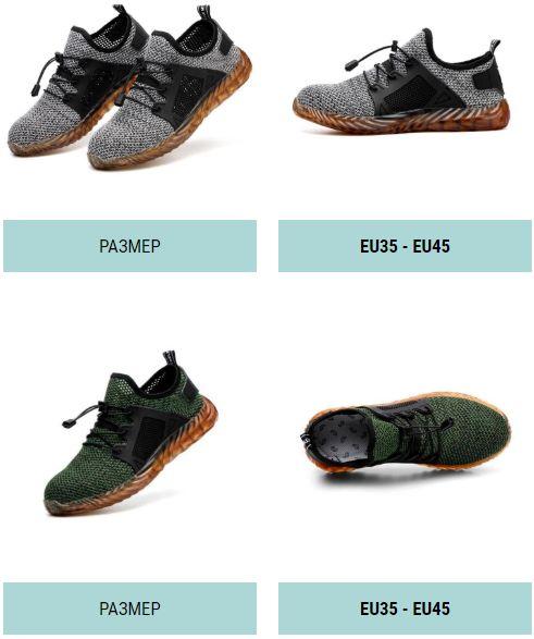 где можно купить спортивные кроссовки