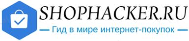Шопхакер