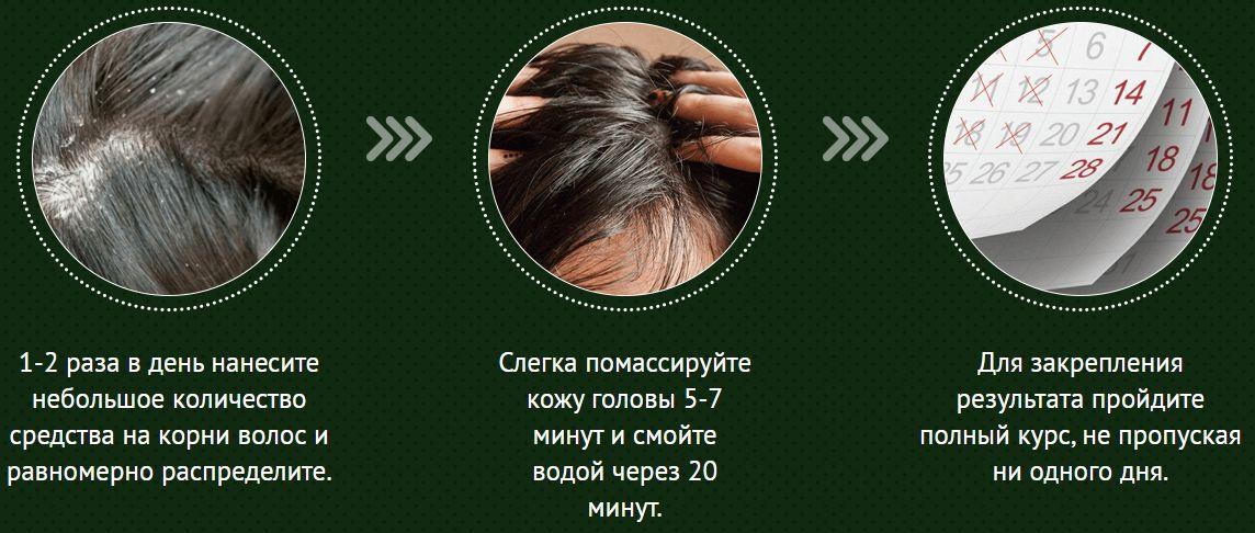 Kak-primenat-voloxin
