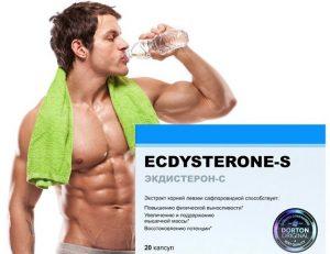 Как использовать Ekdysterone